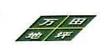 东莞市万田地坪工程有限公司 最新采购和商业信息
