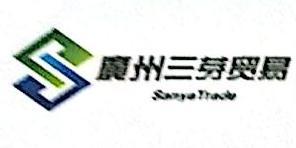 沈阳市万谷园米业有限公司 最新采购和商业信息