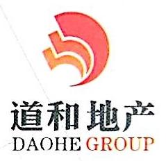 广东道和房地产开发有限公司 最新采购和商业信息