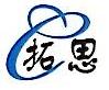 上海拓思化学有限公司 最新采购和商业信息