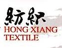 绍兴乾广纺织品有限公司 最新采购和商业信息