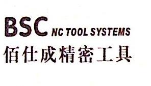 东莞市世邦五金机械有限公司 最新采购和商业信息