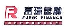 深圳前海富瑞金融服务有限公司 最新采购和商业信息