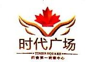 国味绿色食品(深圳)有限公司
