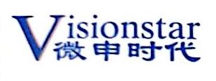 深圳市微申时代科技有限公司 最新采购和商业信息