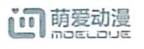 深圳市萌爱动漫文化发展有限公司 最新采购和商业信息