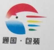 四川通国医药包装印刷有限公司 最新采购和商业信息