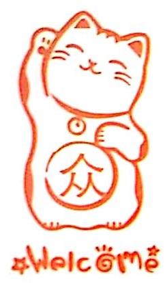 江门市招财猫投资咨询有限公司