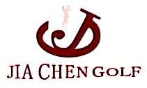 北京嘉晨圣辉商贸有限公司 最新采购和商业信息
