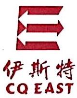 重庆伊斯特环境艺术园林设施有限公司 最新采购和商业信息
