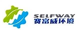 北京赛富威环境工程技术有限公司 最新采购和商业信息