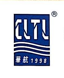 武汉市华航集运物流有限责任公司 最新采购和商业信息