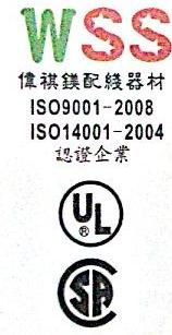 伟祺镁科技(深圳)有限公司 最新采购和商业信息