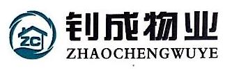 武汉天宇创意孵化器有限公司 最新采购和商业信息