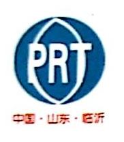 临沂普瑞缇包装有限公司 最新采购和商业信息