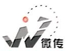 佛山市微传网络信息技术有限公司 最新采购和商业信息