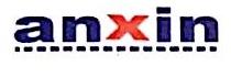 广西南宁安鑫科贸有限责任公司 最新采购和商业信息