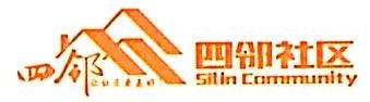 北京四邻科技有限公司 最新采购和商业信息