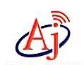 湖南艾家科技发展有限公司 最新采购和商业信息