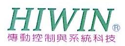 深圳哈滨机械轴承有限公司 最新采购和商业信息