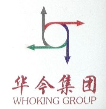 天津冠中塑料销售有限公司 最新采购和商业信息