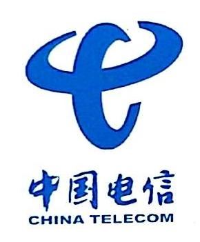 中国电信股份有限公司凤庆分公司 最新采购和商业信息
