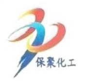 东莞市保聚化工有限公司 最新采购和商业信息
