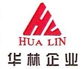 四川华林自控科技有限公司 最新采购和商业信息