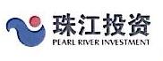 广州珠控文化发展有限公司 最新采购和商业信息
