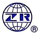 宁波海利达电器有限公司 最新采购和商业信息