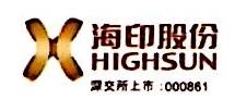 广州市海印传媒广告有限公司 最新采购和商业信息