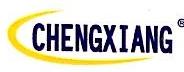 临安呈祥工具有限公司 最新采购和商业信息