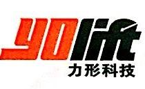 力形(上海)自动化科技有限公司 最新采购和商业信息