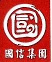 青岛国信发展(集团)有限责任公司 最新采购和商业信息