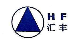 贵阳汇丰工程建设中介服务有限公司 最新采购和商业信息