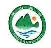 苏州庭山旅游信息咨询有限公司 最新采购和商业信息