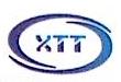 上海续途检测技术有限公司 最新采购和商业信息