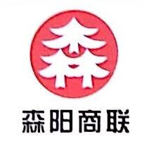 河源森阳网络科技有限公司 最新采购和商业信息