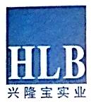 深圳市兴龙宝科技有限公司 最新采购和商业信息