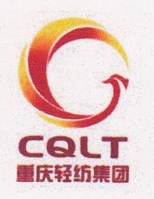 重庆卓越实业发展有限公司