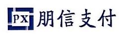 朋信商务服务(大连)有限公司
