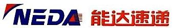 桂林市天通商务快递有限公司 最新采购和商业信息