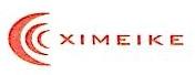 深圳市希美科电子有限公司 最新采购和商业信息