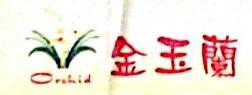 大华飞捷塑胶制品(深圳)有限公司 最新采购和商业信息
