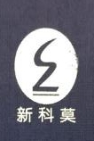 绍兴广和纺织品有限公司