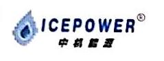 重庆特力冷冻机设备制造有限责任公司