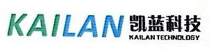 陕西凯蓝环保科技有限公司 最新采购和商业信息