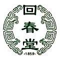 湖南省永康生物制品有限公司 最新采购和商业信息