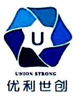 深圳优利世创科技有限公司 最新采购和商业信息