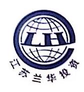 江苏兰华投资开发有限公司